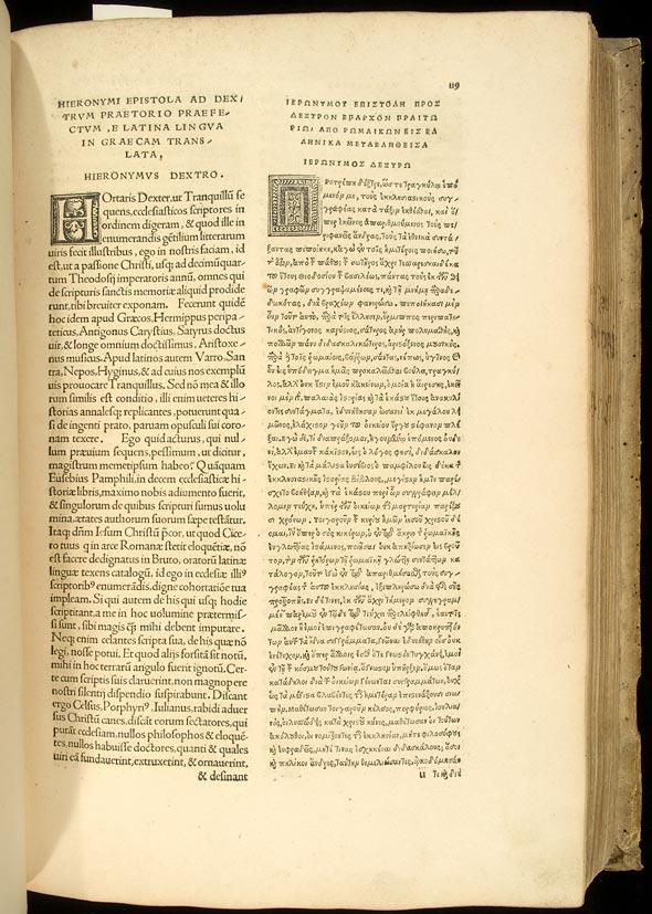 Page 119 u2