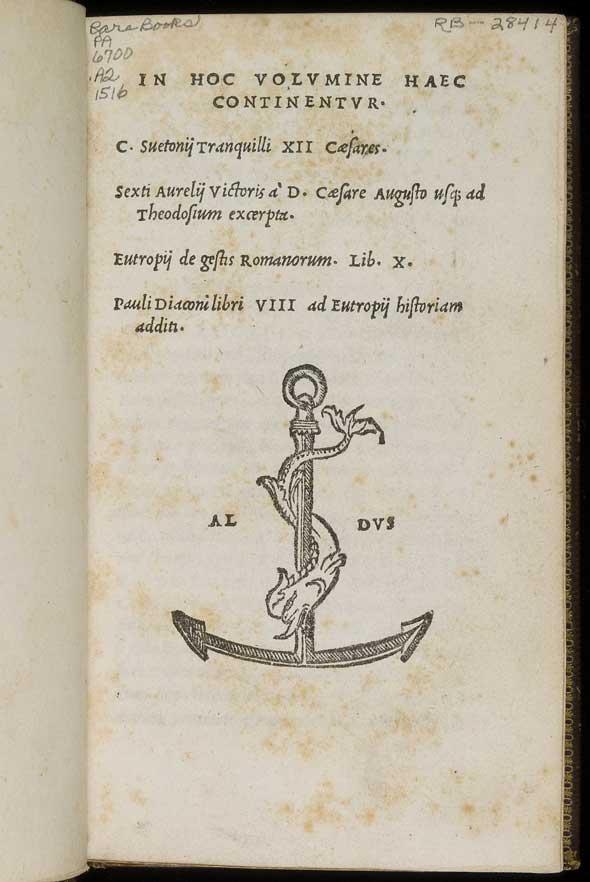 Suetonius colophon page